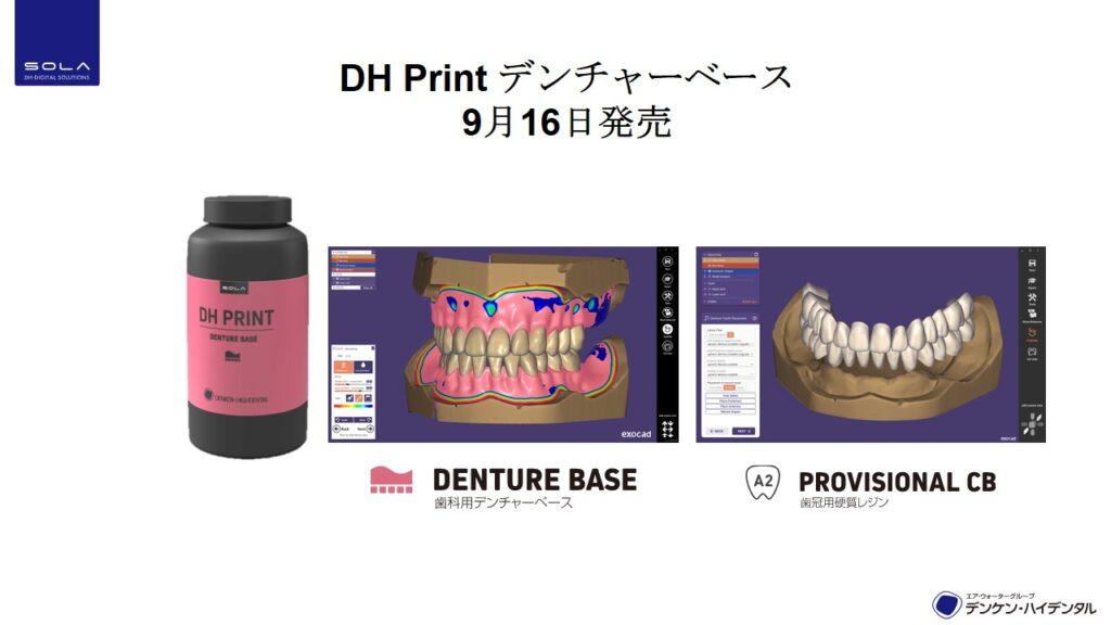 210820_DH-PrintDenturebase_PR